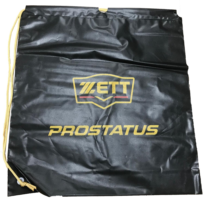 プロステイタス オリジナルショッピングバッグ